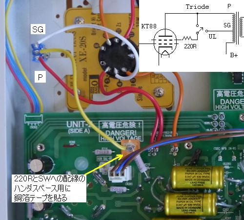 f:id:platycerus:20120717150410j:image