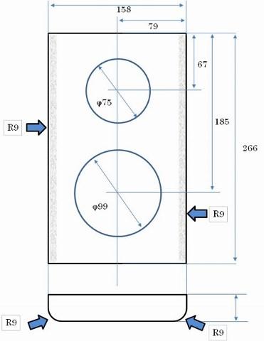 f:id:platycerus:20150112225813j:image:w240