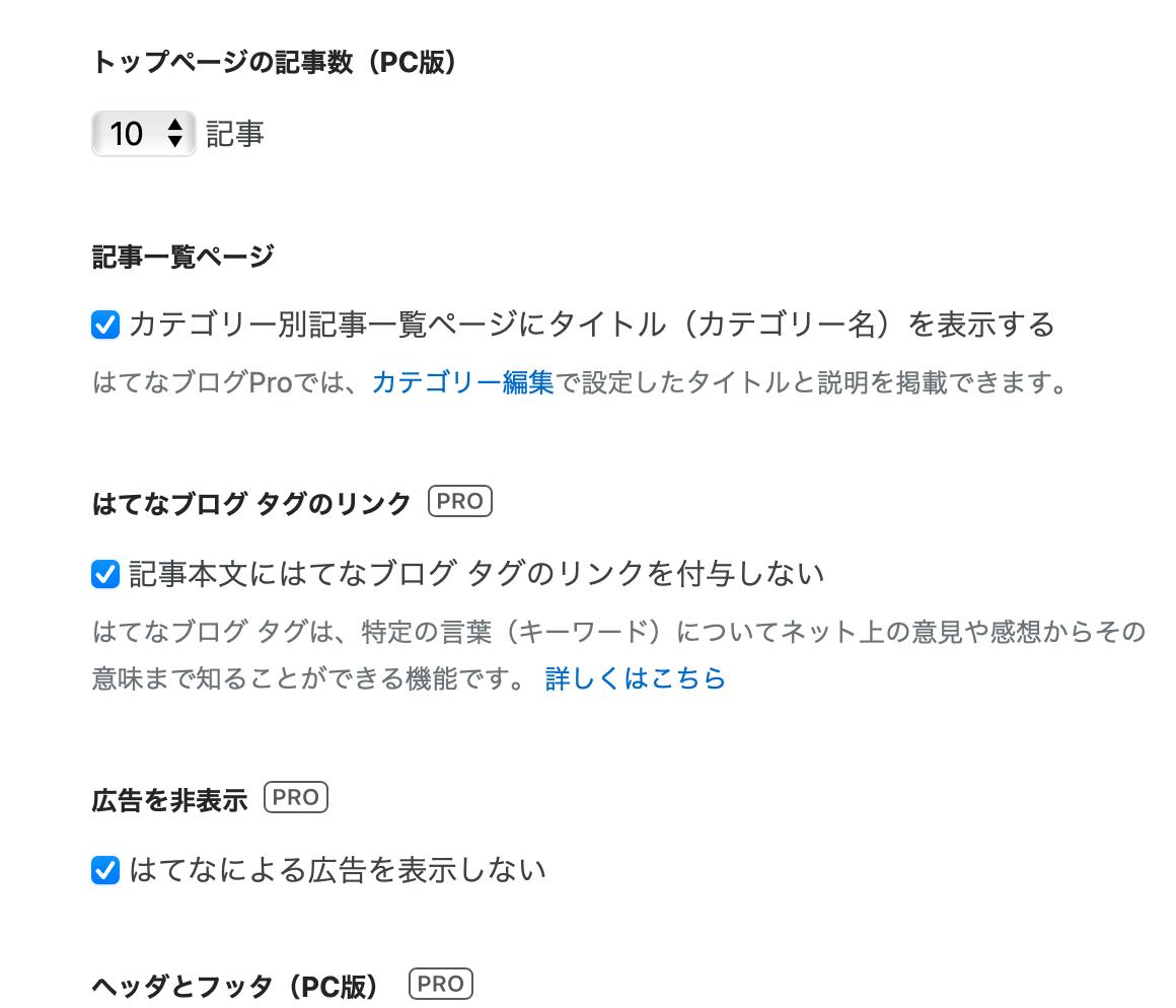 f:id:playidol:20210508145635p:plain