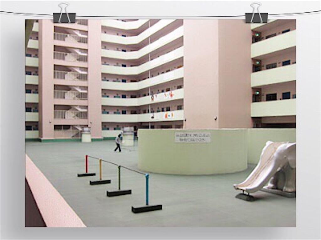 f:id:playspace:20190629155541j:image
