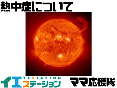 f:id:playspace:20190810152803p:plain