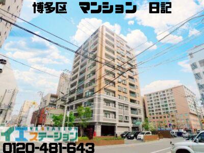 f:id:playspace:20190811161425p:plain