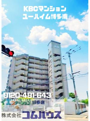 f:id:playspace:20190901001604p:plain