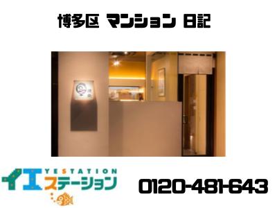 f:id:playspace:20190923090933p:plain