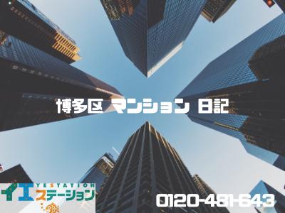 f:id:playspace:20191105221801p:plain