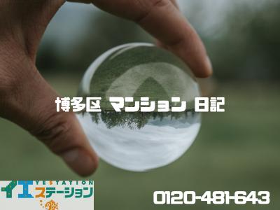 f:id:playspace:20191117191959p:plain