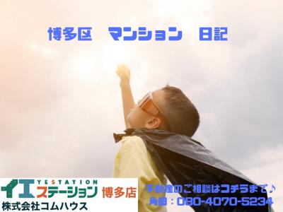 f:id:playspace:20200123201035p:plain