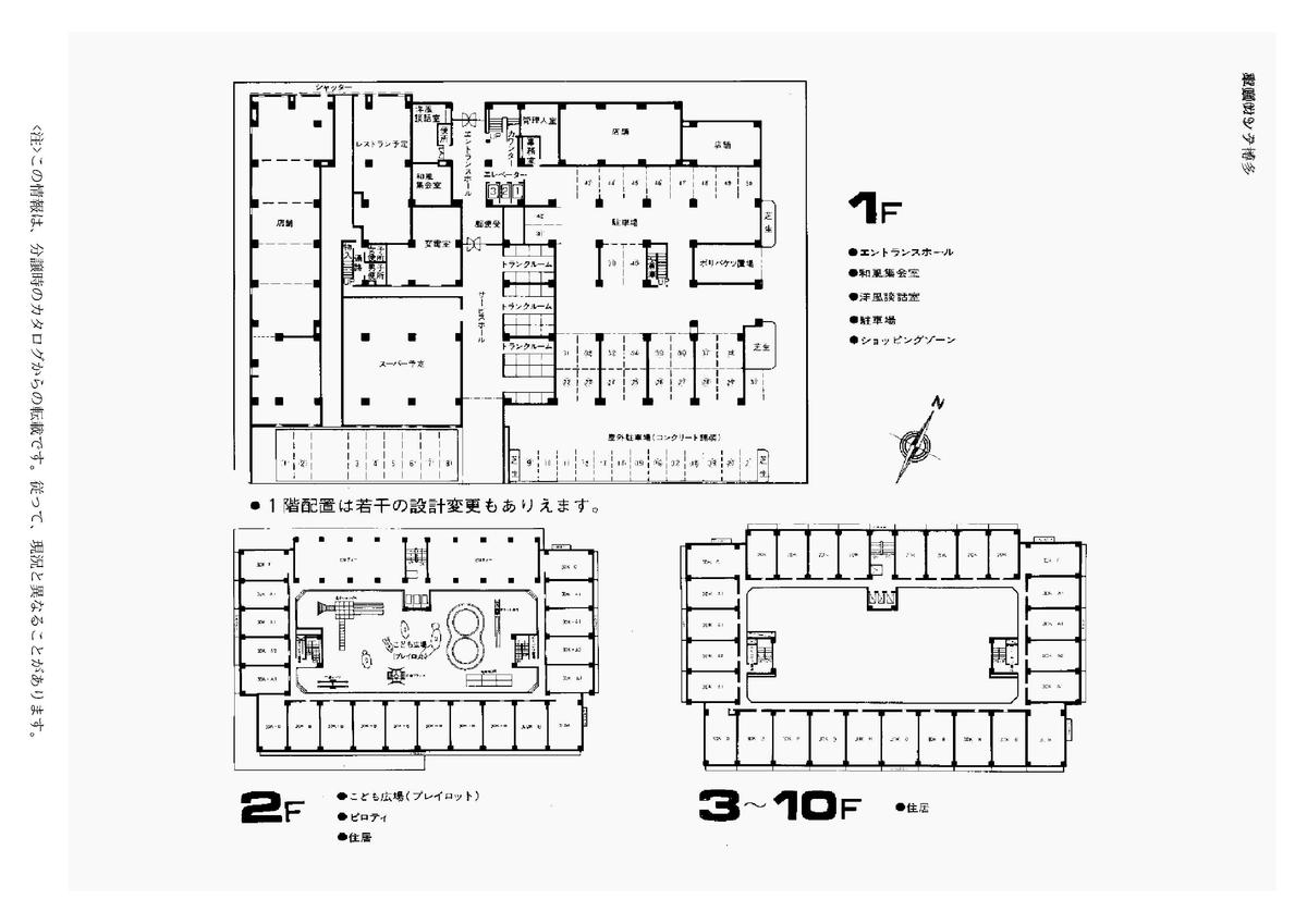 f:id:playspace:20200906205556j:plain