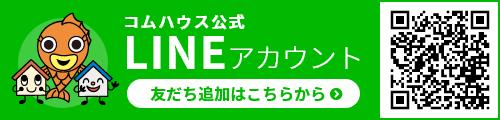 f:id:playspace:20201129105501p:plain