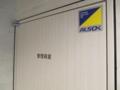 ALSOK警備会社加入済みマンション【DIPS上北沢SouthVilla】