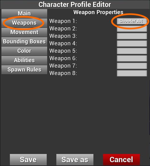 キャラクターの武器設定画面