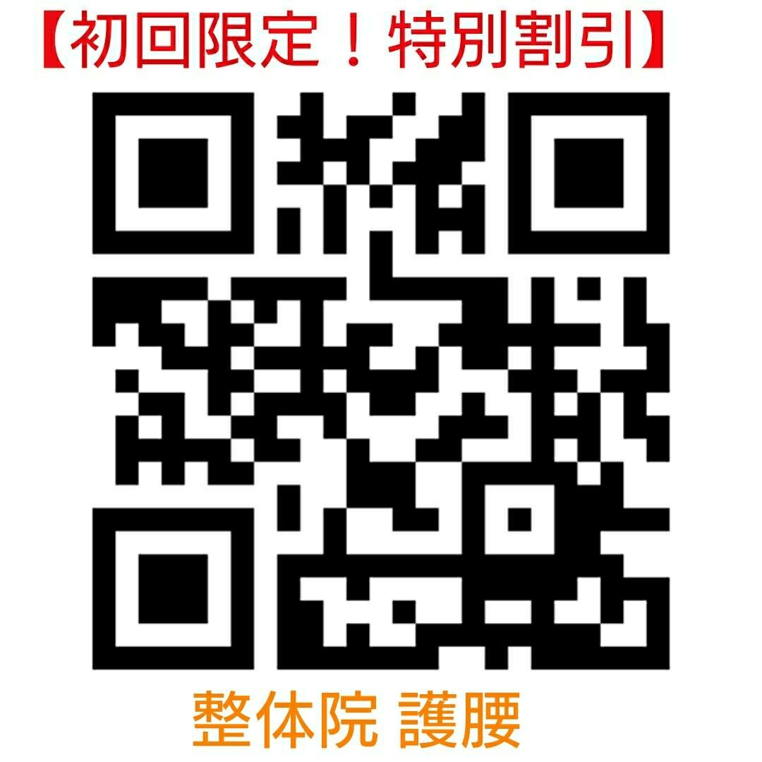 f:id:pltnseitai:20170702100010j:image