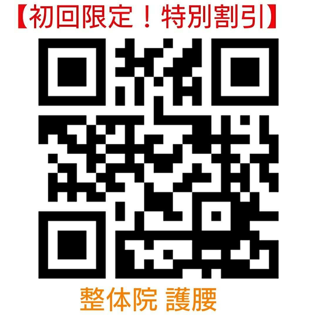 f:id:pltnseitai:20170814095354j:image