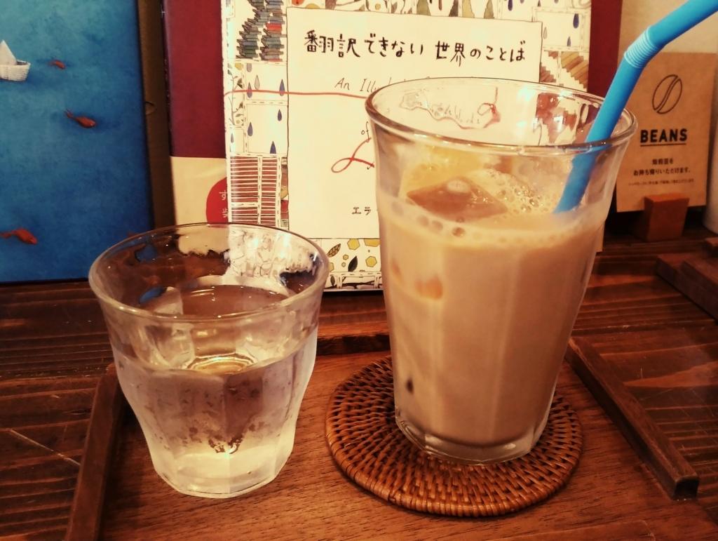 f:id:plumeriacoffee:20170919202959j:plain