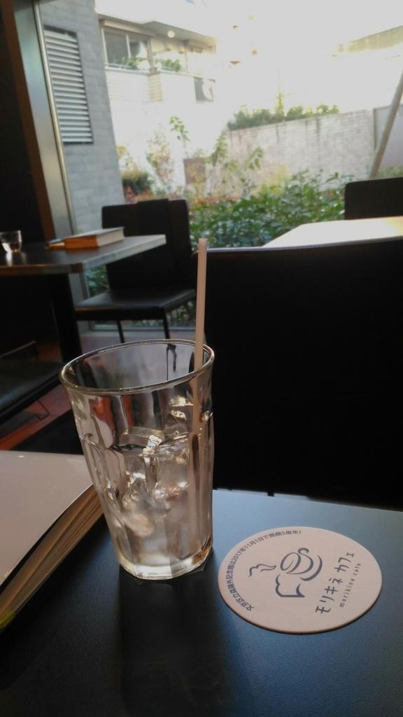 f:id:plumeriacoffee:20171210143542j:plain