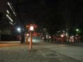[試し撮り][新宿][神社仏閣]FujiFilm FinePix F200EXR にて撮影|ISO-800