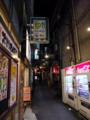 [試し撮り][【obj】街撮り]FujiFilm FinePix F200EXR にて撮影