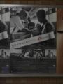 [【obj】街撮り][ポスター]