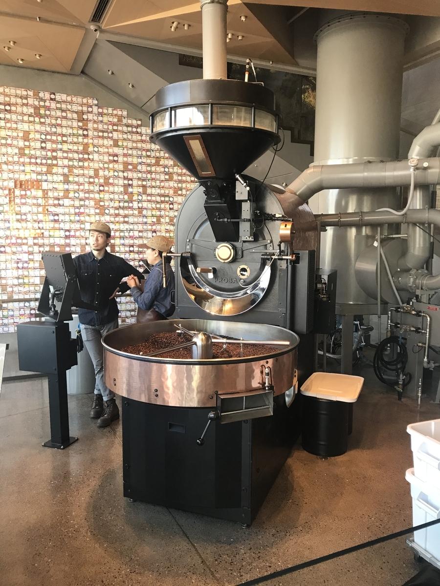 f:id:plus-coffee:20201026021640j:plain