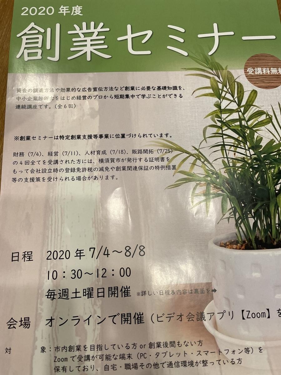 f:id:plus-coffee:20201209020247j:plain