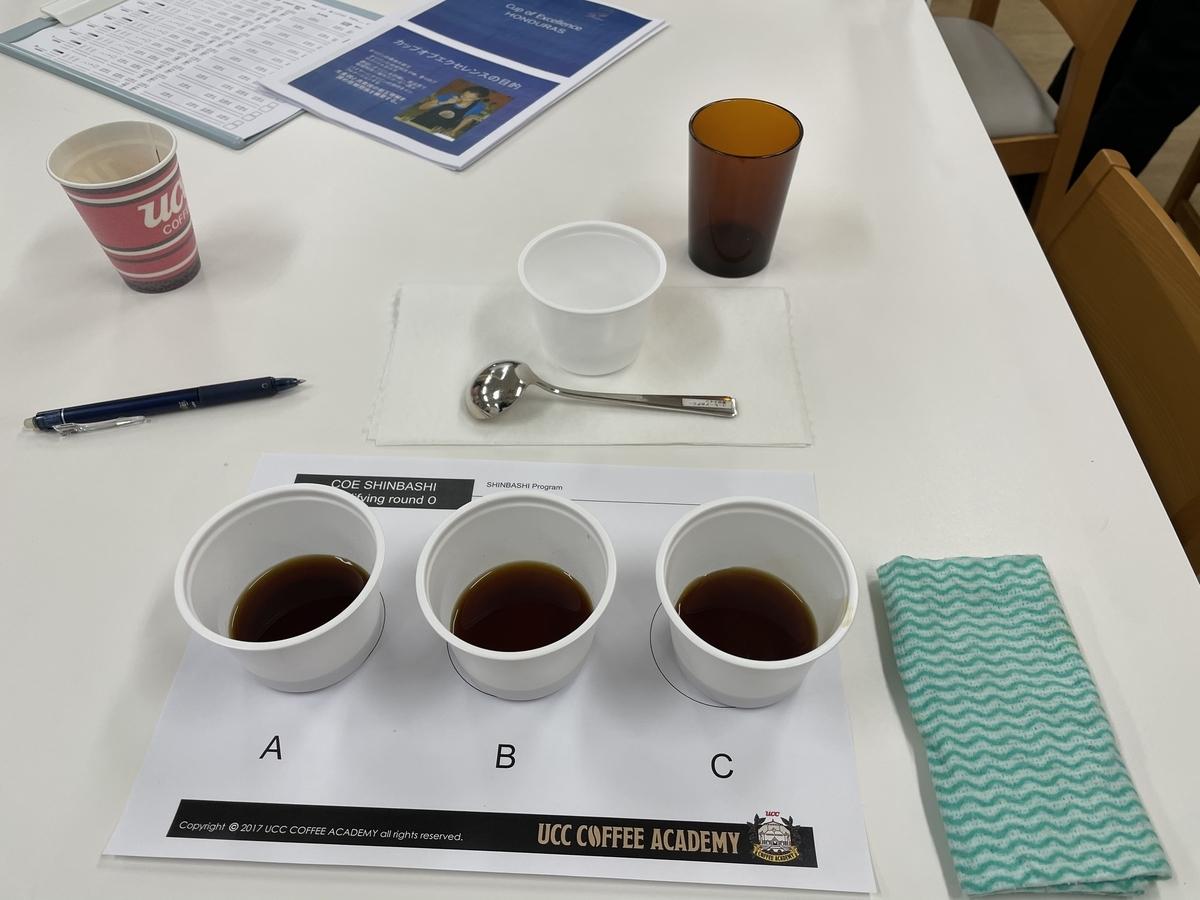f:id:plus-coffee:20210117050045j:plain