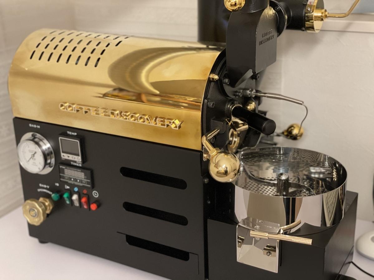 f:id:plus-coffee:20210201211527j:plain