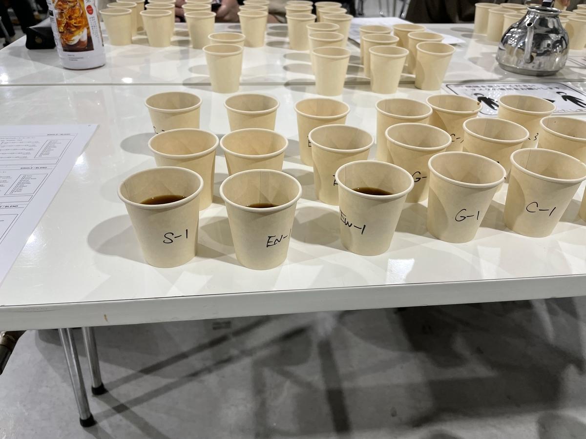 f:id:plus-coffee:20210615024928j:plain