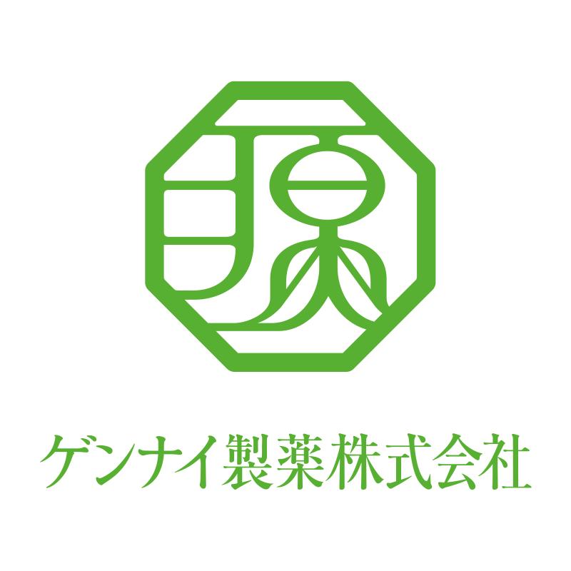 ゲンナイ製薬株式会社