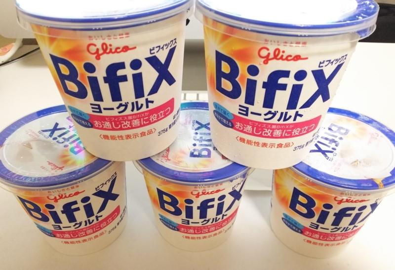 BifiXヨーグルトをまとめ買い