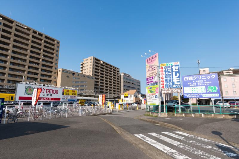 佐倉市の駅前