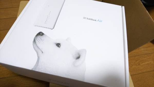 SoftBankAirのパッケージ