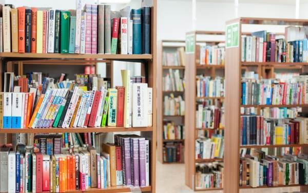 図書館の未来