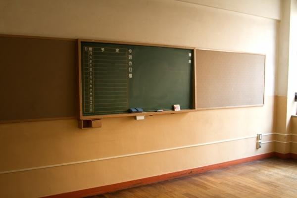 放課後の教室で
