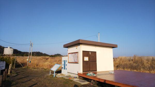 釣ヶ崎海岸のトイレ