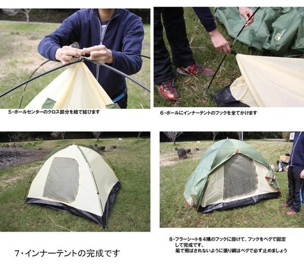 簡単にテントができあがる