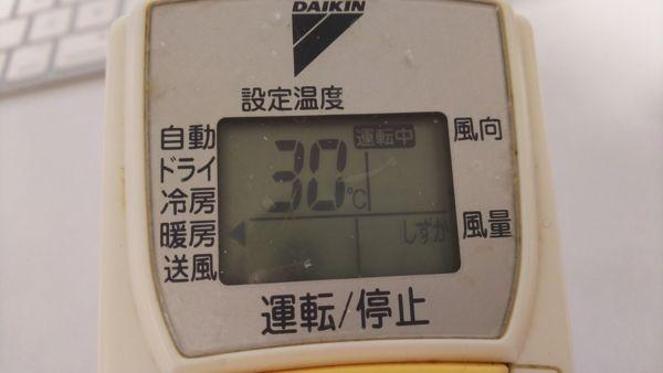 エアコンで温度上昇