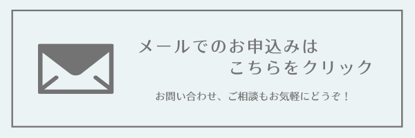 f:id:plusnico:20210207104132p:plain