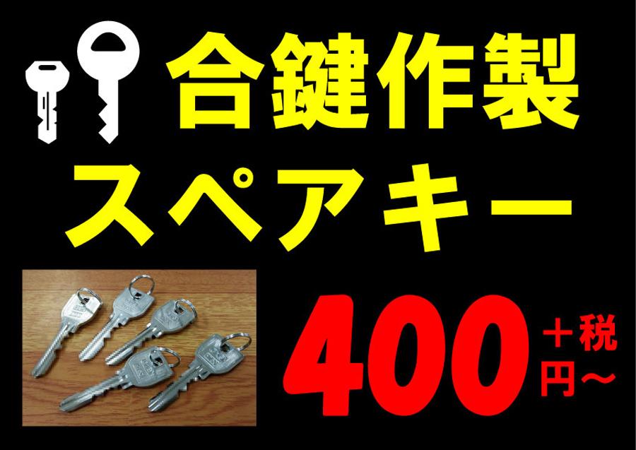 f:id:plusone-akashi:20200715140018j:plain