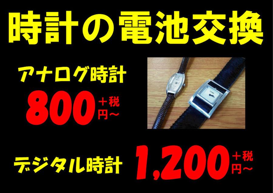 f:id:plusone-akashi:20200727104815j:plain