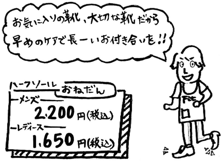 f:id:plusone-akashi:20200803011237j:plain