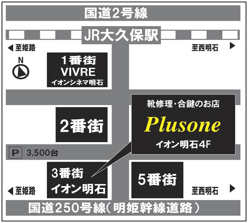 f:id:plusone-akashi:20201013083603j:plain