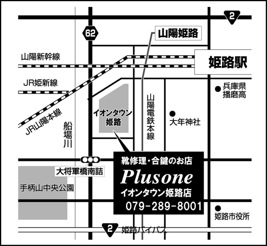 f:id:plusone-akashi:20201013085704j:plain