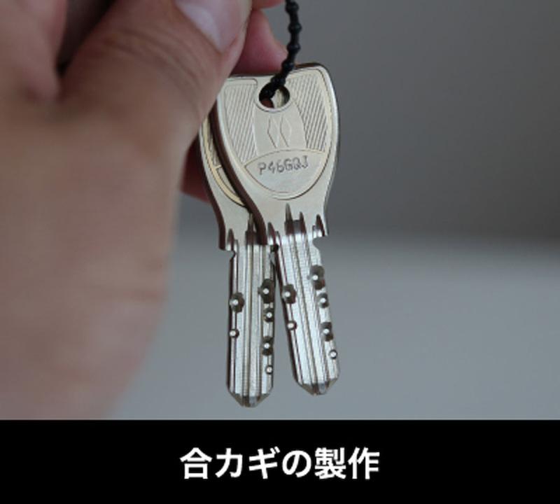 f:id:plusone-akashi:20201030022243j:plain