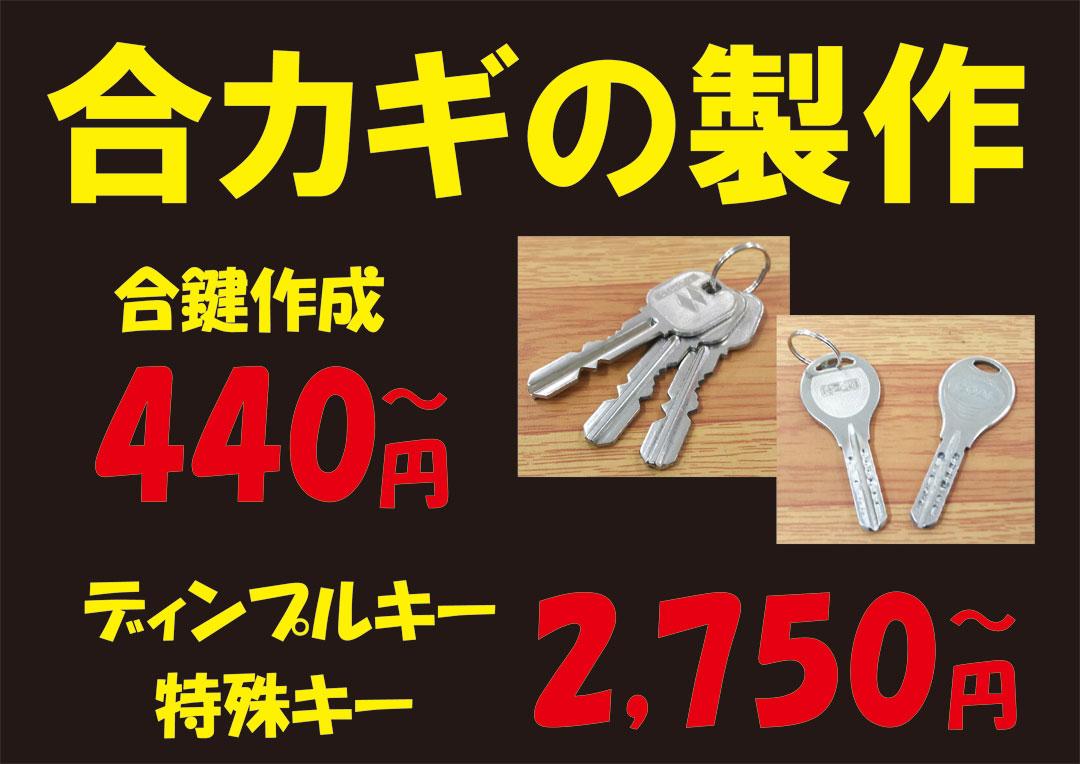 f:id:plusone-akashi:20210419122600j:plain