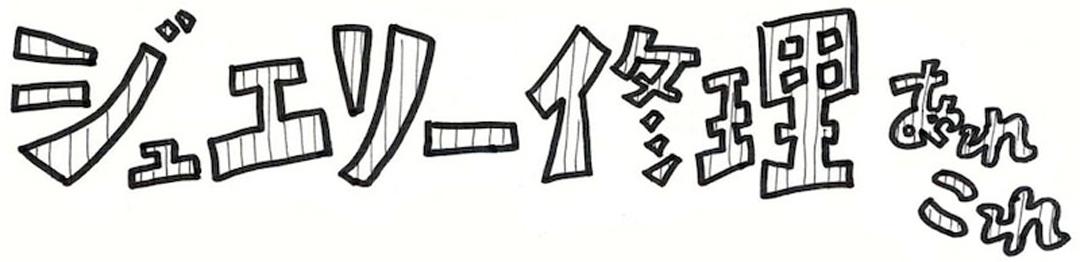 f:id:plusone-akashi:20210424035641j:plain