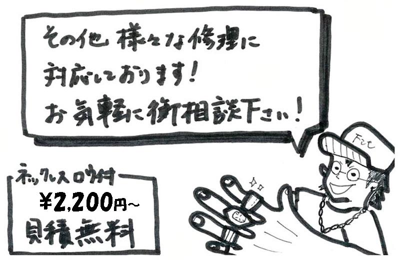 f:id:plusone-akashi:20210424035806j:plain
