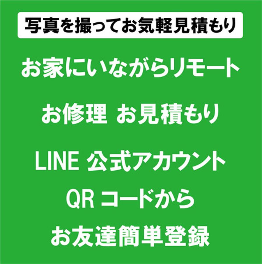 f:id:plusone-akashi:20210501115457j:plain