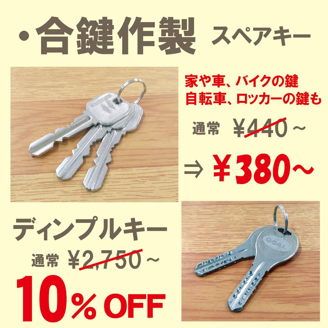 f:id:plusone-akashi:20210506123119j:plain