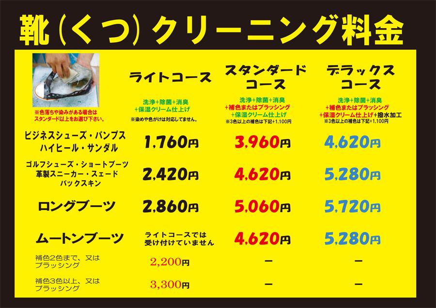 f:id:plusone-akashi:20210514090157j:plain
