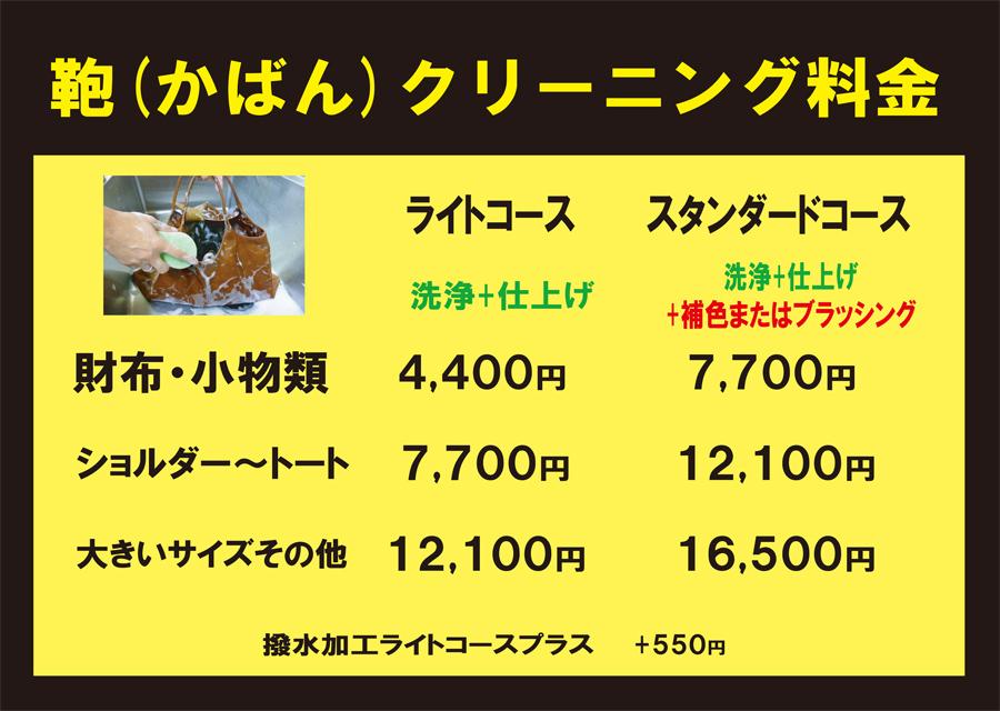 f:id:plusone-akashi:20210514090221j:plain